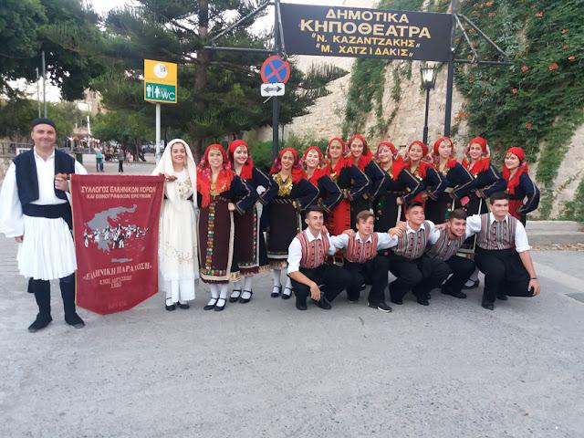 """Η """"Ελληνική Παράδοση"""" συμμετείχε σε Φεστιβάλ παραδοσιακών χορών στην Κρήτη"""
