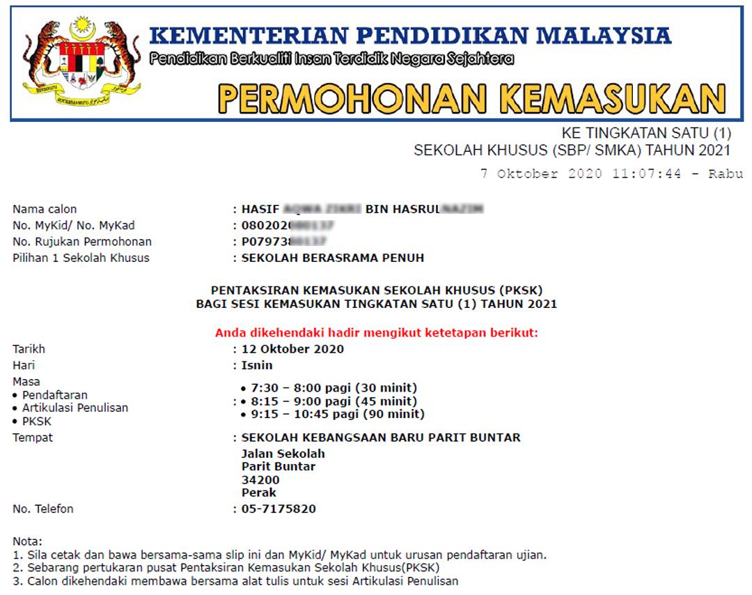 Persediaan Hadapi PKSK 2020
