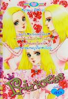 Princess เล่ม 132