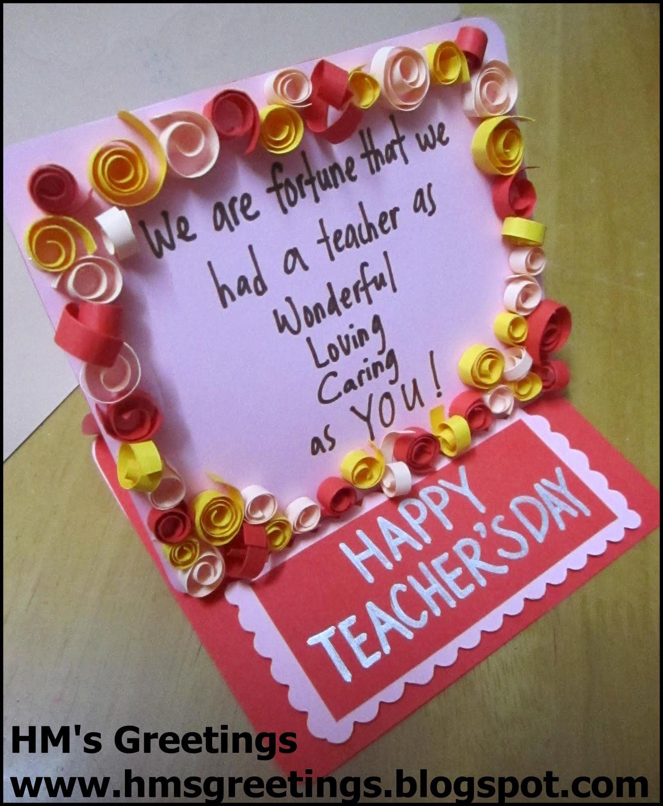 HM's Greetings: Teachers' Day Card #1