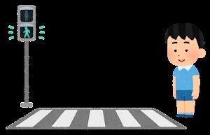 横断歩道と信号機と歩行者のイラスト(男の子・点滅青信号1)