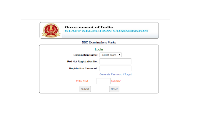 SSC CGL 2018 Tier 1 Marks Check Link Is Here