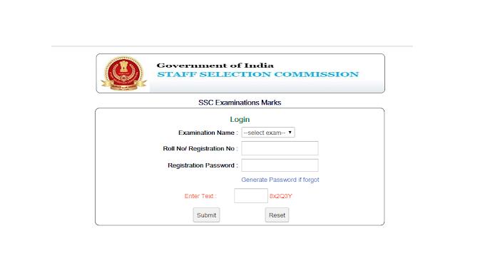 Uploading of Final Marks of Combined Graduate Level Examination –2017