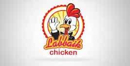 Lowongan Kerja Labbaik Chicken Pusat - Bandung