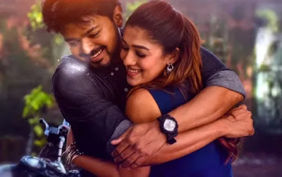 Bgil Video Song, Bgil All Released Song Video, Bgil HD Video Song