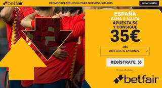 betfair supercuota Euro 2020 España gana Malta 15 noviembre 2019
