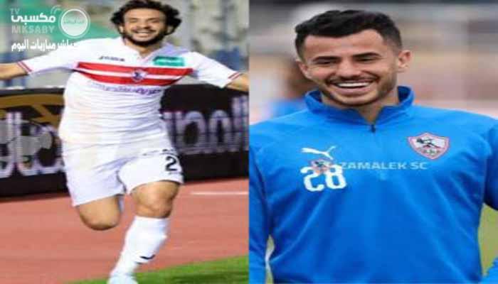 محمود علاء ومحمود حمدي الونش