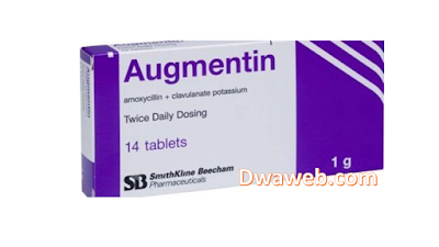 إستخدام مضاد حيوي الأوجمنتين في علاج إلتهابات الجيوب الأنفية