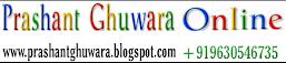 Prashant Ghuwara Online