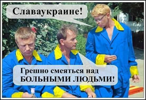 Украина захватила небо!