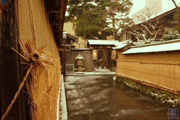 Le Chameau Bleu - Blog Voyage Japon - Séjour au Japon - Quartier des Samourai