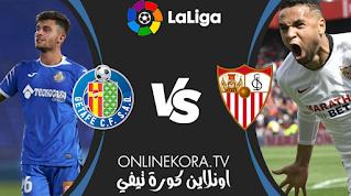 مشاهدة مباراة إشبيلية وخيتافي بث مباشر اليوم 06-02-2021 في الدوري الإسباني