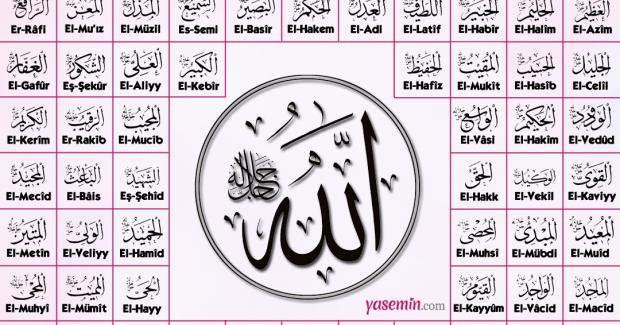 allah in 99 ismi esma ul husna ve