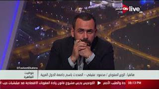 برنامج بتوقيت القاهرة تقديم يوسف الحسينى 23-7-2017