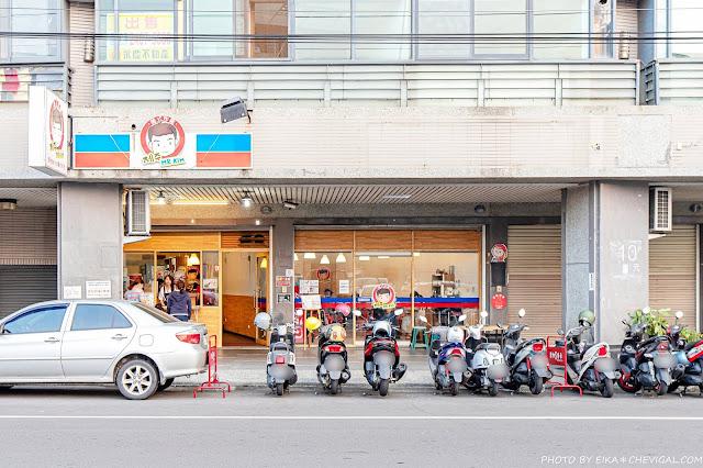 MG 2934 - 濟州Mr.KIM韓式炸雞,用餐時段人潮滿滿,超過15塊炸雞不用300元!
