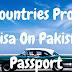 23 Countries Provide E-Visa on Pakistani Passport