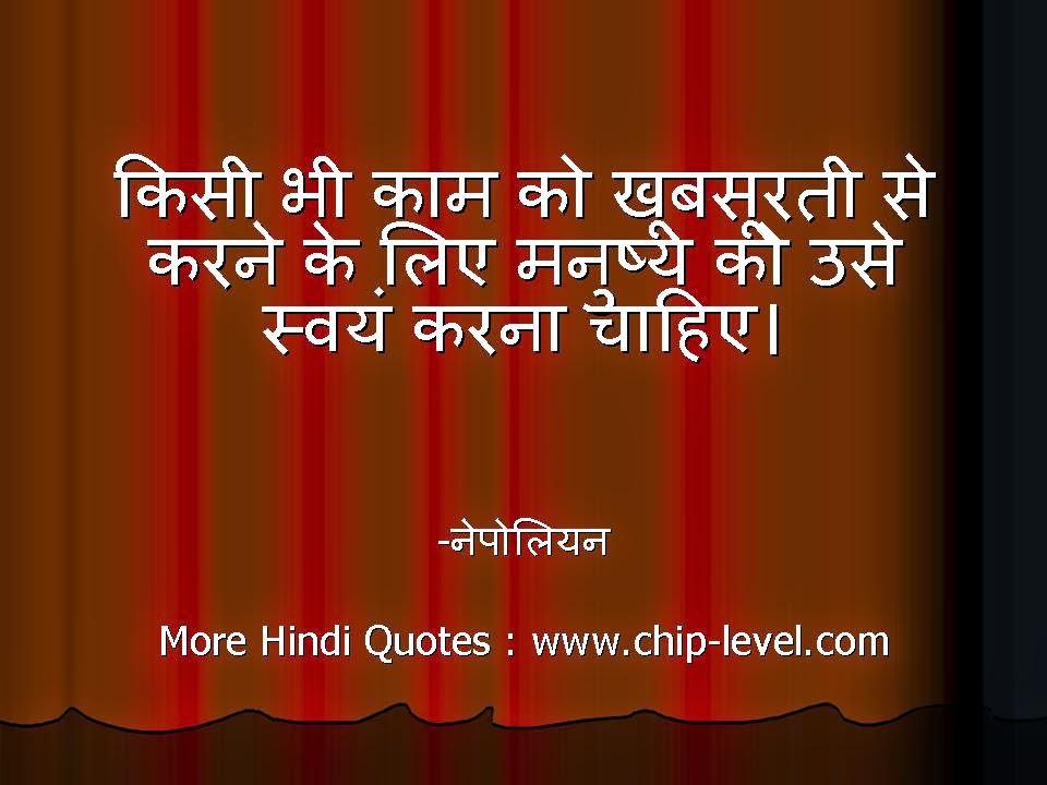 more in hindi