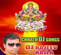Saiya Ke Dj Ke Sata Bhail Ba dj remix (Khesari Lal) Dj Rajeev Song download
