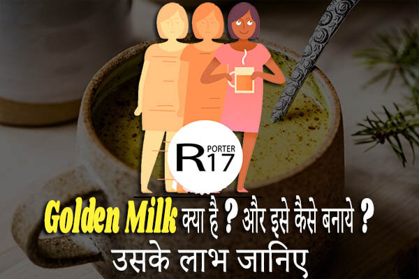 How to make golden milk ?
