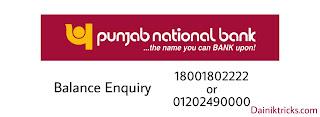 Panjab nation bank bank balance enquiry number