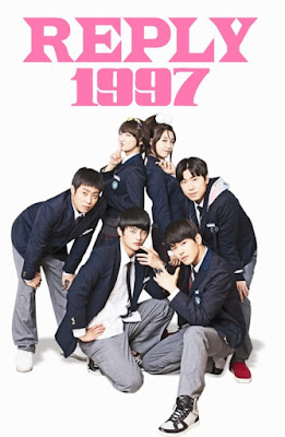 Reply 1997 (2012)