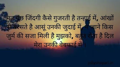 Dard bhari shayari in hindi , अपना दर्द शायरी