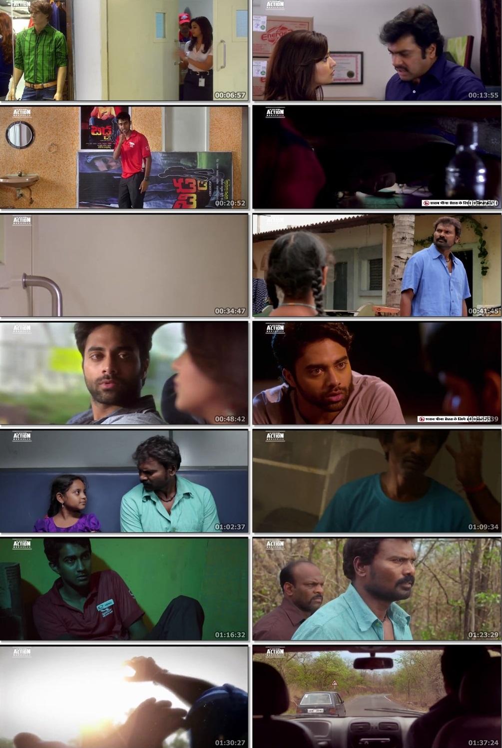 Screen Shot Of Tollywood Movie Jab We Met 2 2019 Full Movie In Hindi Dubbed Free download 720P HD