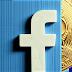 آخر المعلومات عن عملة فيسبوك الإلكترونية الجديدة