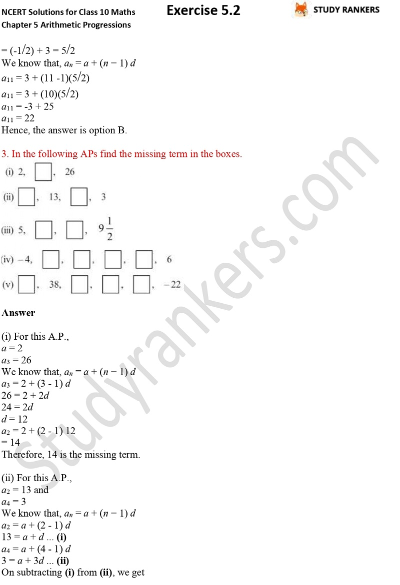 NCERT Solutions for Class 10 Maths Chapter 5 Arithmetic Progressions Exercise 5.2 Part 3