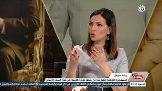 برنامج بتوقيت مصر حلقة 3-3-2017