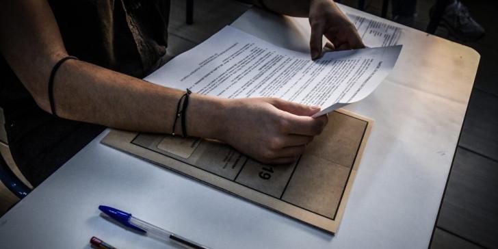 Πανελλαδικές 2021: Πότε θα γίνουν - Από σήμερα οι αιτήσεις αποφοίτων