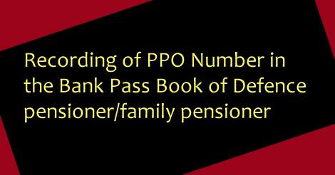 PCDA-PPO-defence-pension