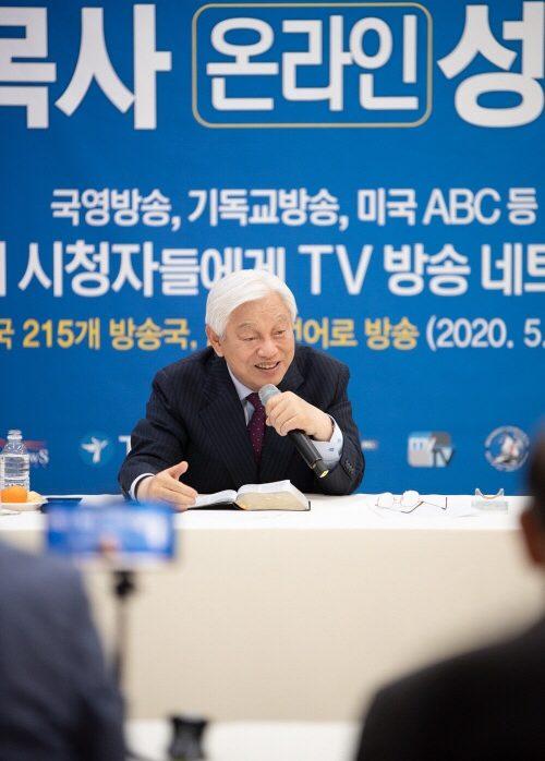 Pastor sul-coreano Ock Soo Park apresenta seminário na TV aberta para todo Brasil