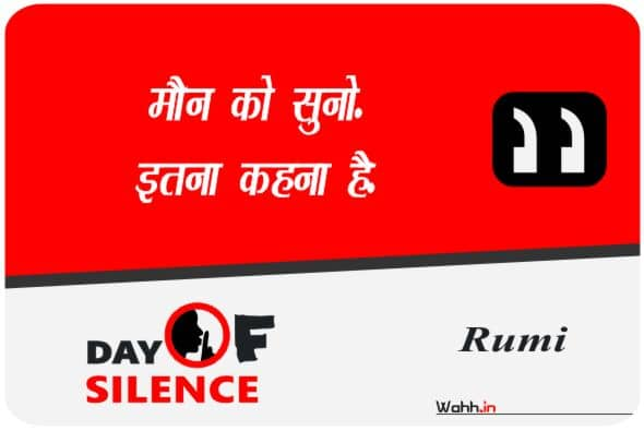 Day of Silence Quotes  For Whatsapp