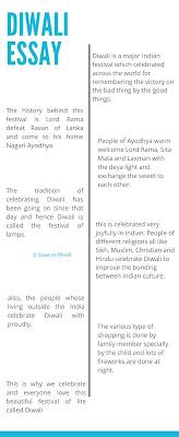 Short 100 Word essay on Diwali for kids