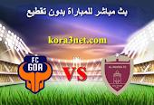 موعد مباراة الوحدة الاماراتى وجوا اليوم 29-4-2021 دورى ابطال اسيا
