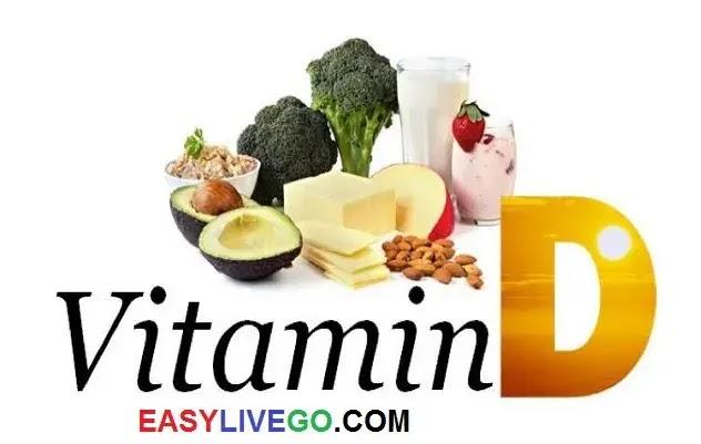 فيتامين د - VITAMIN D - اعراض نقصة ومصادرة