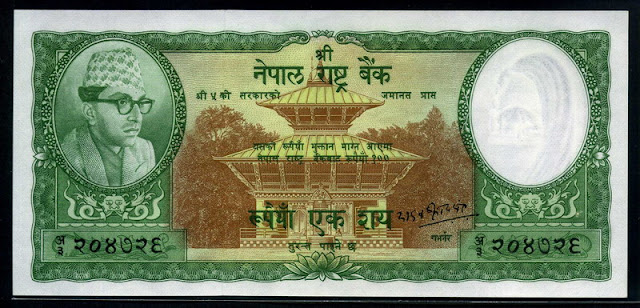 Nepal paper money 100 Rupees banknote