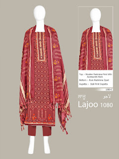 Bipson Lajoo 1080 Pashmina Winter Collection