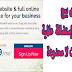 أرخص شركات الاستضافة العالمية كوبونات وعروض اى بيج ipage