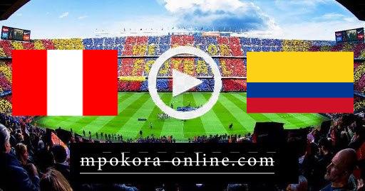 مشاهدة مباراة البيرو وكولمبيا بث مباشر كورة اون لاين 10-07-2021 كوبا امريكا