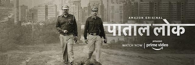 #TheLifesWayReviews Paatal Lok @PrimeVideoIN #PaatalLok #Crime