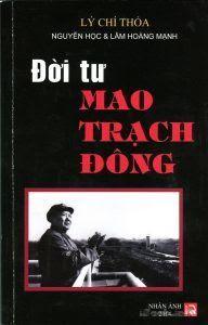 Đời Tư Mao Trạch Đông - Li Zhisui