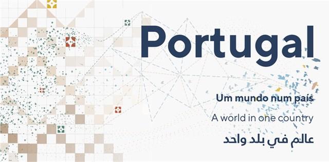 Portugal revela participação na Expo 2020 Dubai