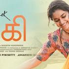 Good Luck Sakhi webseries  & More