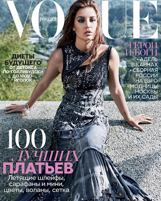 Actress, @ Adèle Exarchopoulos for Vogue Russia, June 2016