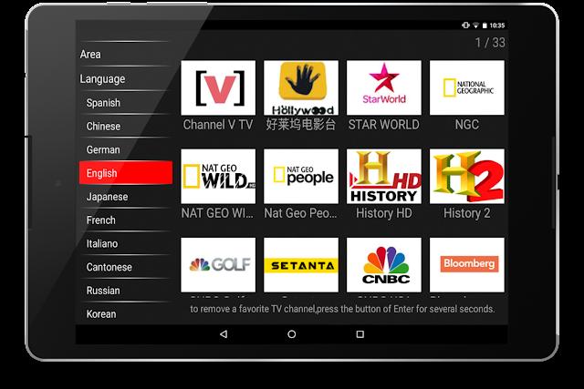 تحميل العملاق الصيني CLOUD TV لمشاهدة بث حي مباشر لجميع القنوات