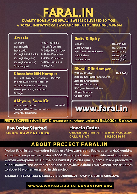 Order Online at www.faral.in