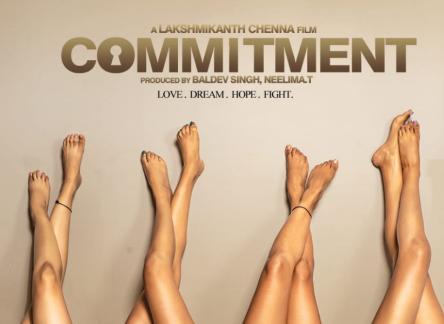 commitment-telugu-film-cast-crew