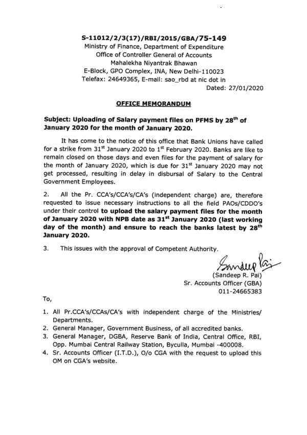 salary-payment-files-on-pfms-by-28th-of-january-2020